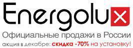 Energolux.shop - официальный сайт.