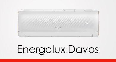 Кондиционеры Energolux